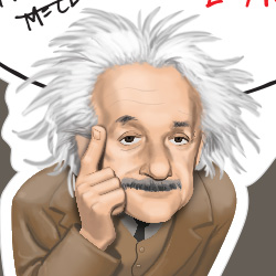 Einstein Sticky Notes Packaging and Art